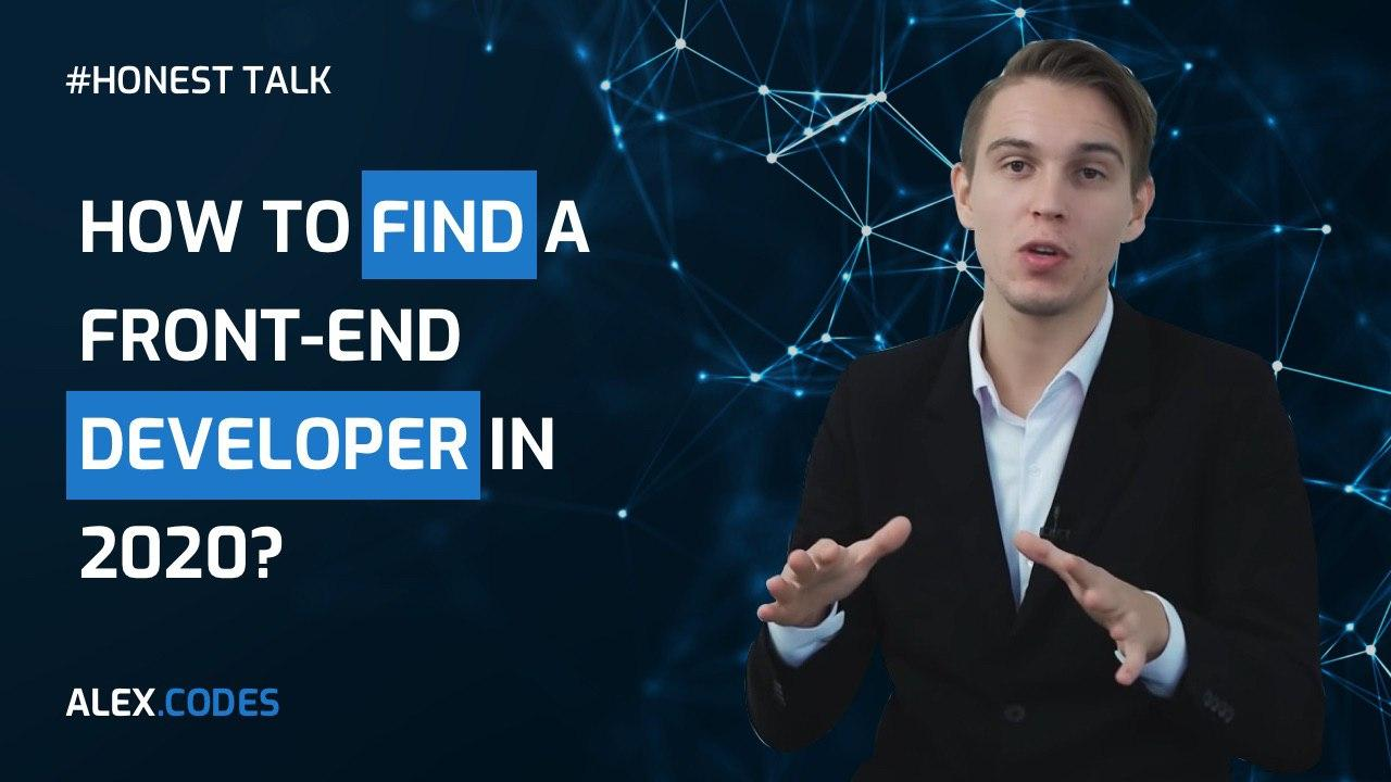 How to find a great developer in 2020?